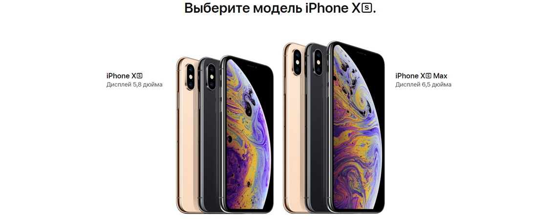 Apple Apple iPhones-2